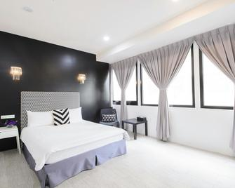 Live In The Happiness - Zhushan - Bedroom