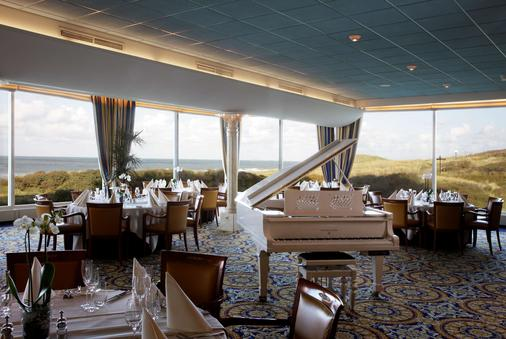 NH 大西洋海牙酒店 - Kijkduin (基伊克都因) 海灘 - 海牙 - 宴會廳