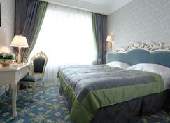 Royal Olympic Hotel - Kiev - Habitación