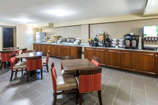 Comfort Inn & Suites - Knoxville - Buffet