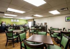 Sleep Inn - Sevierville - Restaurant