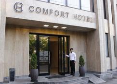 Comfort Hotel - Ereván