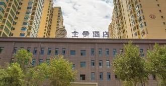 Ji Hotel - Xining