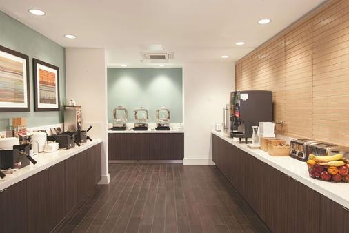 La Quinta Inn & Suites by Wyndham Atlanta Airport North - Atlanta - Buffet