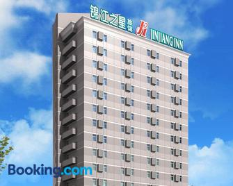 Jinjiang Inn Luoyang Wangcheng Park - Luoyang - Building