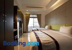 Master Hotel - Taipei - Bedroom
