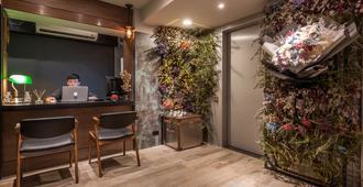 H106 Hao Zhu Inn - Taipéi - Lobby