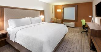 Holiday Inn Express & Suites Napa American Canyon, An IHG Hotel - American Canyon - Schlafzimmer