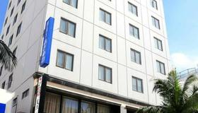 Hotel New Okinawa - Naha - Chambre