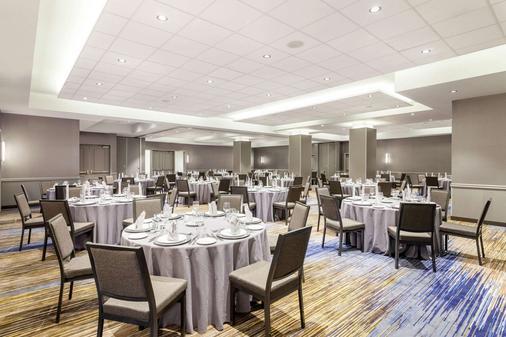 Cambria Hotel Pittsburgh - Πίτσμπεργκ - Αίθουσα συνεδριάσεων