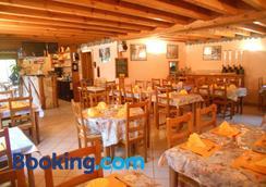 Auberge du Saut Des Cuves - Gérardmer - Restaurant