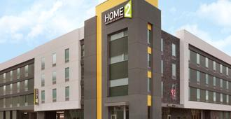 Home2 Suites by Hilton Eugene Downtown University Area - Eugene - Edificio