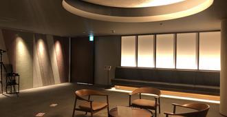Shogetsu Grand Hotel - Sapporo