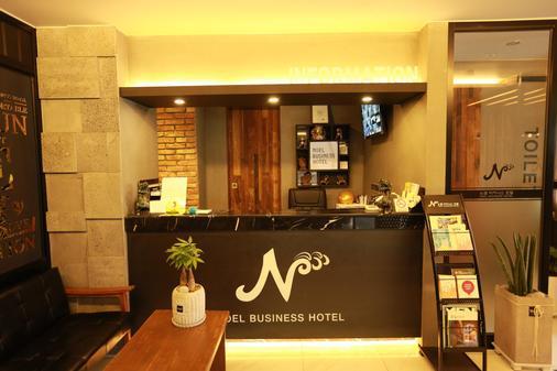 Noel Business Hotel - Busan - Front desk