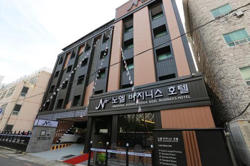 Noel Business Hotel - Busan - Building