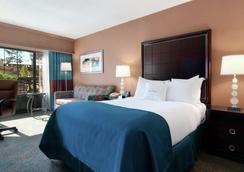 DoubleTree by Hilton Columbus - Columbus - Bedroom