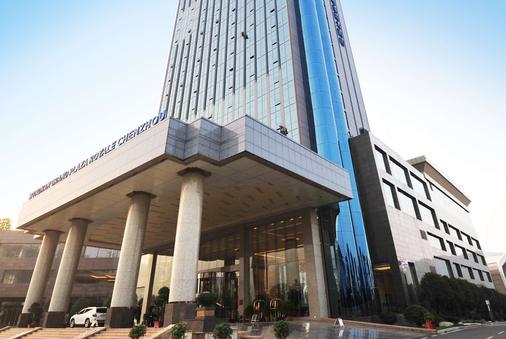 Wyndham Grand Plaza Royale Chenzhou - Chenzhou - Edificio