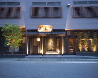 會津東山月光溫泉旅館 - 會津若松 - 建築