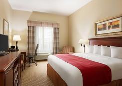 卡爾森梅肯北部 GA 鄉村套房酒店 - 馬孔 - 梅肯 - 臥室