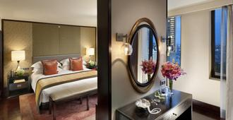 Mandarin Oriental Jakarta - Jakarta - Bedroom