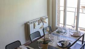 12 Octubre Residence - Madrid - Comedor