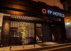 Fp Hotels South-Namba - Osaka - Edificio