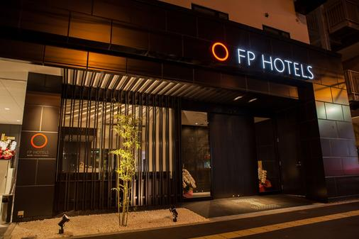 Fp Hotels South-Namba - Osaka - Building
