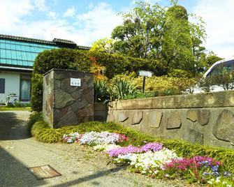 Guesthouse Nashimotoken - Takayama - Buiten zicht