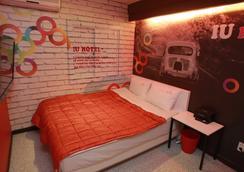 IU Motel - Busan - Bedroom
