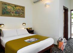 Galileo Hotel - Тель-Авив - Спальня