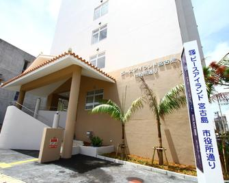 Hotel Peace Island Miyakojima Shiyakushodori - Miyakojima - Edifício