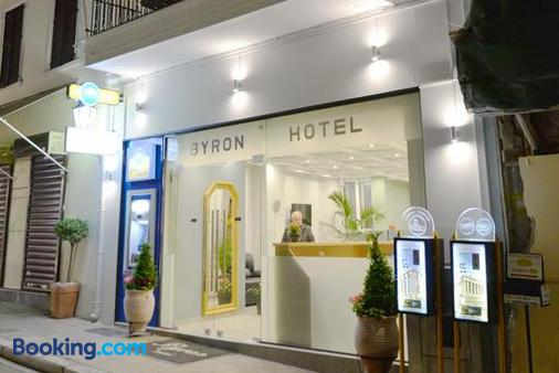 Byron Hotel - Athens - Building