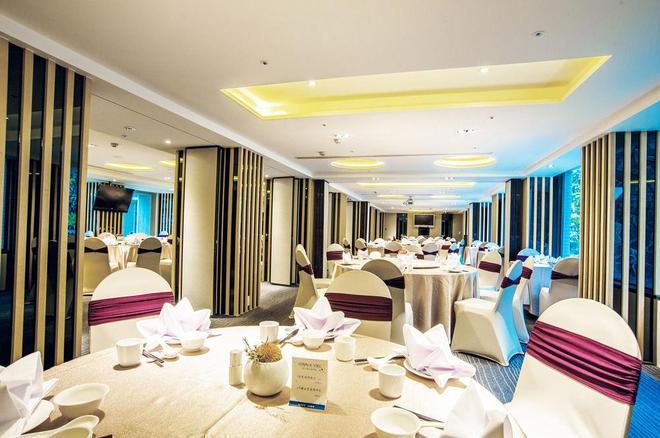 The Gaia Hotel Taipei - Taipei - Juhlasali