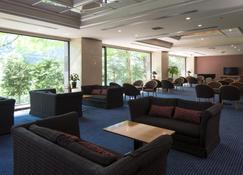 International Garden Hotel Narita - Narita - Lounge