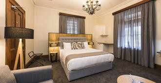 The Parkview Hotel Mudgee - Mudgee