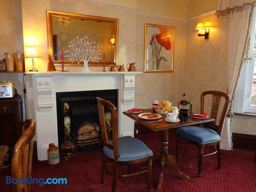 The Aidan Guest House - Стратфорд-на-Эйвоне - Обеденный зал