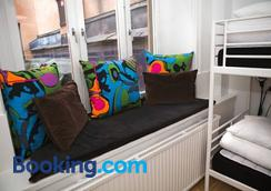 City Backpackers Hostel - Stockholm - Phòng ngủ