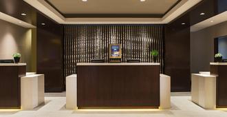 Calgary Marriott Downtown Hotel - קלגרי - דלפק קבלה