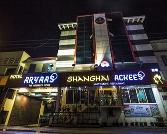 Hotel Aryaas - Tirunelveli - Gebouw