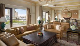 シャングリ・ラ ホテル バンコク - バンコク - リビングルーム