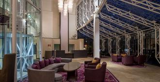 DoubleTree by Hilton Hotel Nottingham - Gateway - Nottingham - Lounge