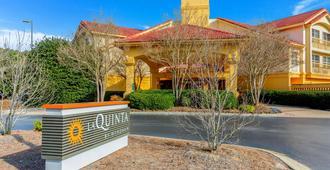 La Quinta Inn & Suites by Wyndham Raleigh Durham Intl AP - Morrisville