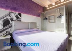Hotel Doge - Vicenza - Bedroom