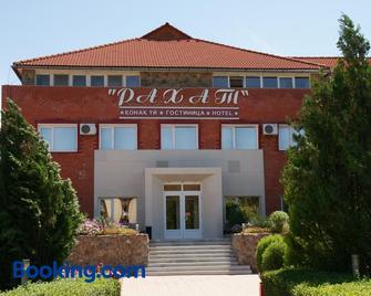 Rahat Hotel - Aqtau - Gebouw