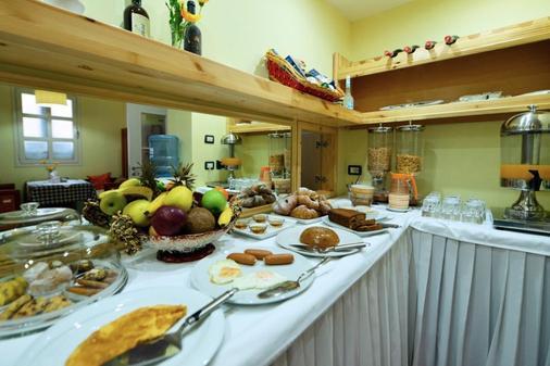 City Hotel Tirana - Tirana - Buffet