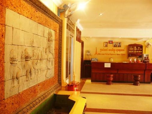 Les Parigots Guesthouse - Siem Reap - Lễ tân