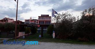 Hotel Dimitra - Tsoukalaiika