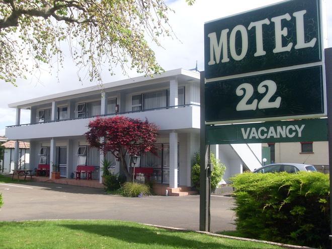 Motel 22 - Lower Hutt - Building
