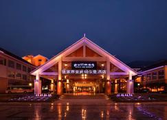 張家界京武鉑爾曼酒店(原張家界武陵源國際度假酒店) - 張家界 - 建築