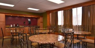 Americas Best Value Inn & Suites Kansas City - קנזס סיטי - מסעדה
